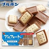日本 Bourbon 北日本 迷你帆船牛奶巧克力餅乾 55g 牛奶巧克力 帆船餅乾 巧克力餅乾 餅乾 巧克力