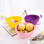 北歐ins水果盤創意可愛簡約零食收納籃家用客廳卡通水果籃瀝水籃  夏季新品
