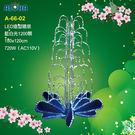 LED造型燈  LED造型噴泉藍白光12...