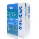 南王超濃縮去污皂 二代超濃縮去污皂 SIN1069 135gx4塊/組