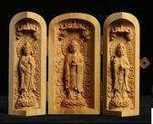 木雕黃楊木雕 小佛龕地藏王佛像媽祖神像
