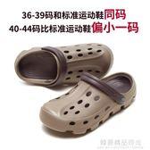 洞洞鞋男沙灘鞋男女情侶涼鞋包頭夏季涼拖鞋防滑白色醫生護士鞋