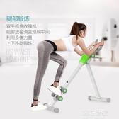 美腰機收腹機家用過山車美腰板腹肌健腹器多功能運動健身器材MBS『潮流世家』