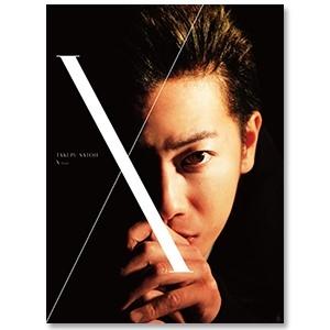 佐藤健寫真集『X(ten)』