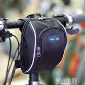 自由車袋 折疊自行車車把包車頭包山地車車前包騎行包車首包車包 青山市集