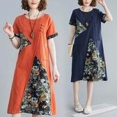 棉麻拼接中國結洋裝-中大尺碼 獨具衣格 J2751