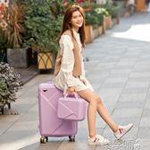 行李箱小清新萬向輪旅行箱登機箱20韓版子母箱男女潮26拉桿箱24寸LX 【熱賣新品】