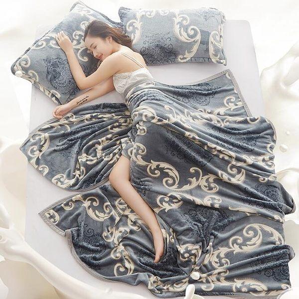 限定款毛毯珊瑚絨毛毯冬季男加厚床單人宿舍學生午睡小被子女保暖毯子法蘭絨