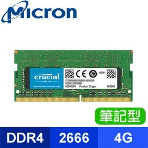 Micron Crucial NB-DDR4 2666/4G 筆記型記憶體 (原生顆粒)
