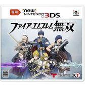 【軟體世界】3DS 聖火降魔錄無雙 Fire Emblem 無雙《日文版》 (日規主機專用)