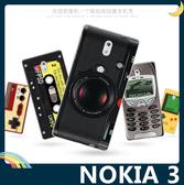 NOKIA 3 復古偽裝保護套 PC硬殼 懷舊彩繪 計算機 鍵盤 錄音帶 手機套 手機殼 背殼 外殼 諾基亞