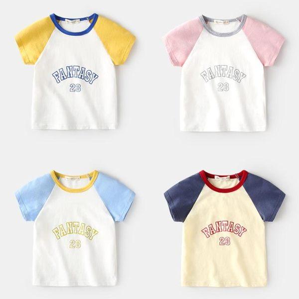 兒童T恤短袖男童女童上衣新款童裝小童韓版圓領體恤寶寶純棉夏裝 〖korea時尚記〗
