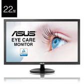 ASUS 華碩 VP229TA 22型 藍光 護眼 螢幕 液晶顯示器