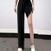 寬管褲 冰絲寬管褲女褲子夏季薄款2021新款高腰垂感直筒寬鬆休閒黑色長褲【快速出貨】