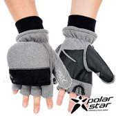 【PolarStar】防風翻蓋兩用手套『灰』P17608 露營.戶外.休閒.防風手套.保暖手套.防滑手套