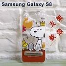 SNOOPY空壓雙料支架軟殼 Samsung Galaxy S8 G950FD (5.8吋) 史努比【正版授權】