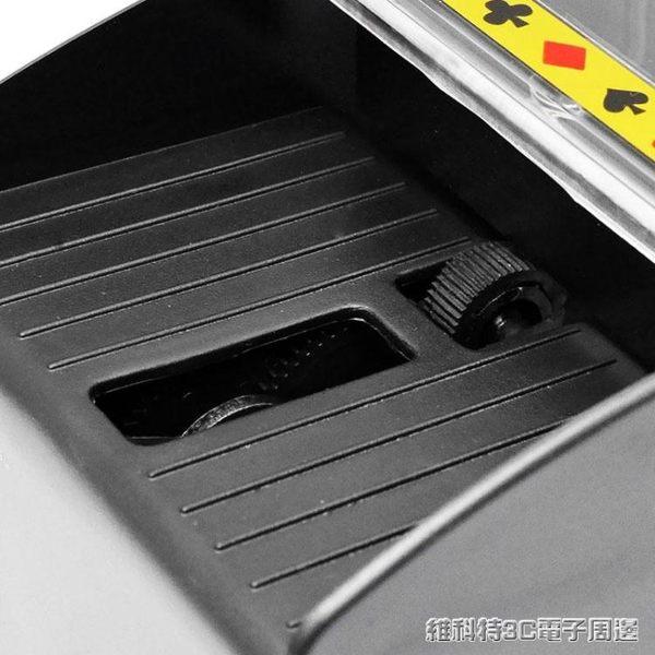 洗牌機 洗牌器 撲克牌自動洗牌機igo 維科特3C