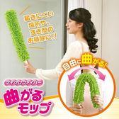 【AIMEDIA艾美迪雅】超細纖維可彎曲長型清潔刷