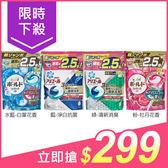 日本P&G 第三代3D洗衣膠球(大補充包44顆入) 4款可選【小三美日】原價$320