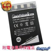 《電池王》OLYMPUS Li-10B/Li-12B 高容量鋰電池 ☆免運費☆