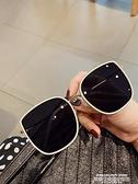 墨镜 2021年新款韓版大框方形太陽鏡女網紅款ins風墨鏡防紫外線眼鏡男 萊俐亞