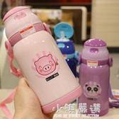 創意吸管杯304不銹鋼幼兒園寶寶背帶便攜可愛卡通 兒童飲水保溫壺『小淇嚴選』
