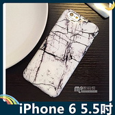 iPhone 6/6s Plus 5.5吋 大理石保護套 軟殼 多層次亮面 黑白簡約 男女情侶版 矽膠套 手機套 手機殼
