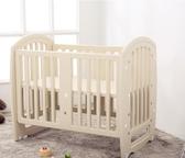 歐式嬰兒床拼接大床多功能
