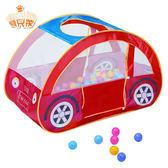 【寶貝樂】汽車帳篷折疊遊戲球屋送100球【CBH-07】(BTCBH07)