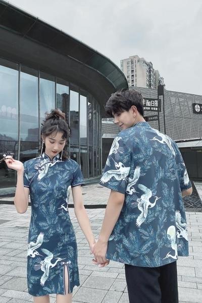 旗袍情侶裝夏裝襯衫男套裝 流行中國風仙鶴花襯衣短袖開衩洋裝 好樂匯