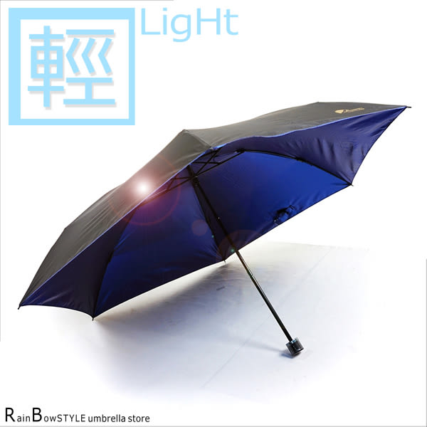【RAINBOW】La Bravo!極量易攜加大- 抗UV晴雨兩用傘 (深邃黑) / 防風傘手開傘防曬傘抗UV傘加大傘