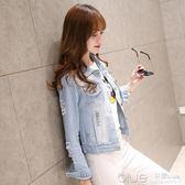 牛仔外套女春季韓版修身長袖破洞淺色牛仔上衣短款外套潮 深藏blue