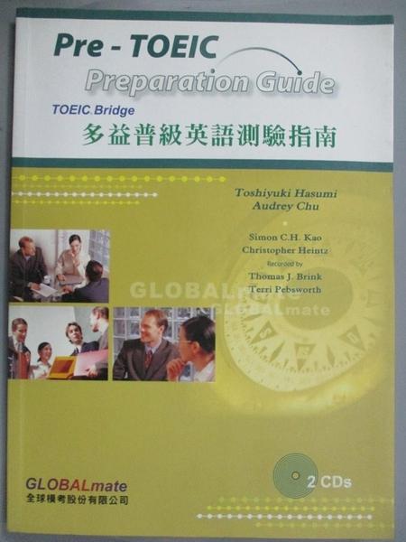 【書寶二手書T2/語言學習_ZCH】Pre-TOELC Preparation Guide TOELC Bridge 多