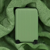 26寸行李箱密碼箱拉桿箱拉錬網紅學生24寸小型登機箱旅行女男皮箱 雙十二全館免運