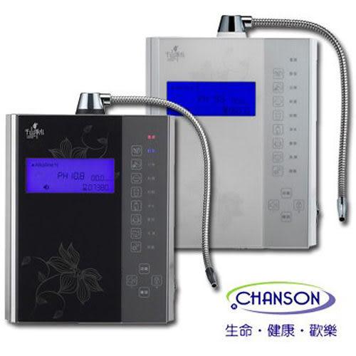 【千山】PL-705桌上型電解離子整水器