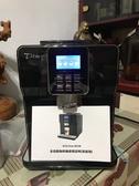 (租咖啡機免租金)tiomy全自動咖啡機租賃- ECO Star 8558-【良鎂咖啡精品館】