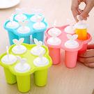 冰淇淋雪糕模具矽膠無毒Eb7948『毛菇小象』