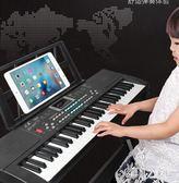 電子琴 61鍵兒童充電益智鋼琴初學者男女孩玩具3-6-12歲 DR19525【彩虹之家】