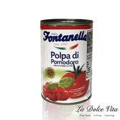 fontanella  番茄罐(角切)(400g/罐)