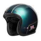 ASTONE SPORSTER II 碳纖維 復古 安全帽 VV70 松濤綠