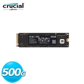 Micron Crucial P5 500GB ( PCIe M.2 )  SSD CT500P5S
