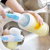 長柄塑料杯刷瓶刷細密刷毛洗杯刷子奶瓶刷強力去污清潔刷廚房用刷 LannaS