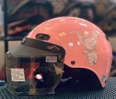 卡通安全帽,CA110,小飛象/粉,附抗UV-PC安全鏡片