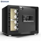 歐奈斯保險櫃家用小型25/35cm保險箱指紋密碼WIFI遠程報警智慧e家全鋼防LX 智慧 618狂歡