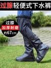 雨鞋防雨套男防水雨靴套加厚防滑下水褲高筒膠鞋插秧釣魚勞保套鞋 每日下殺NMS
