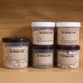 一件85折-透明零食收納盒廚房塑料儲物罐五谷雜糧收納罐食品密封罐