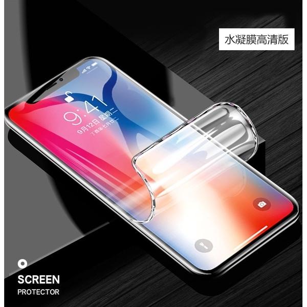 《2片裝》滿版高透水凝膜 Realme X50 pro X3 Realme 6 6i Realme C3 XT 螢幕保護貼 護眼抗藍光 曲面貼合