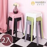 《MAMORU》熱銷2入-精緻霧面繽紛椅凳(2款共11色可選)螺旋凳_黑色