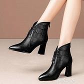 靴子女靴2020網紅瘦瘦靴高跟短靴時尚尖頭磨砂粗跟歐美裸靴蝴蝶結『潮流世家』