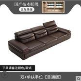 沙發 卡爾適現代時尚頭層真皮沙發牛皮客廳現代簡約組合大小戶型沙發